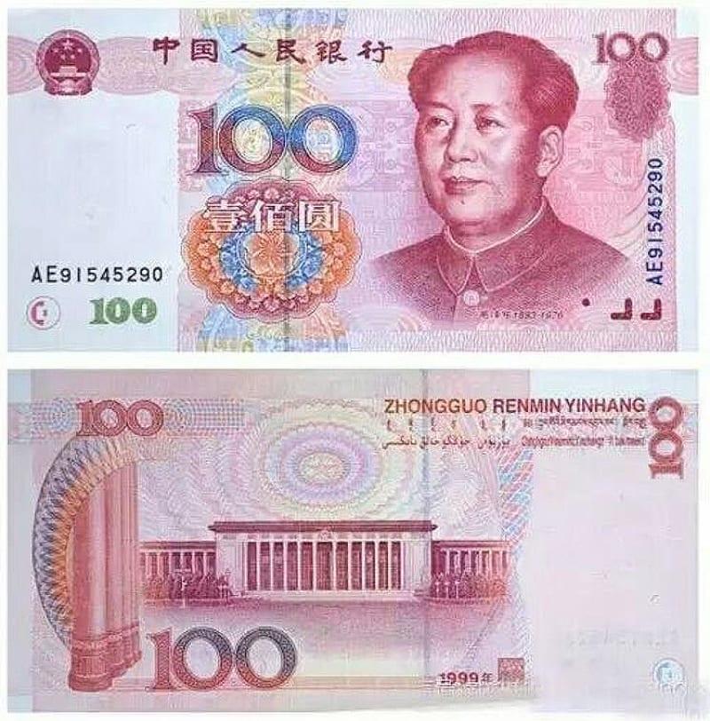 100yuan