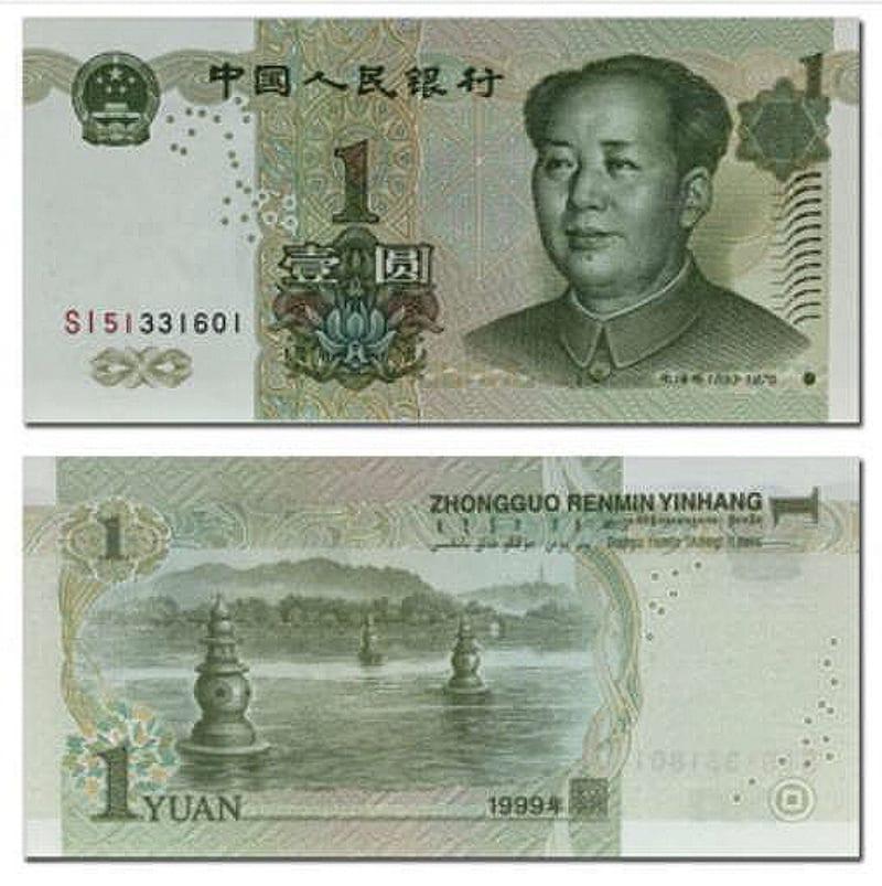 11yuan