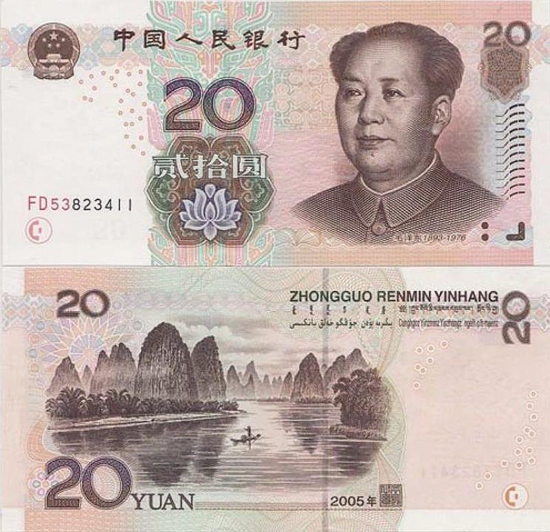 20 Yuan