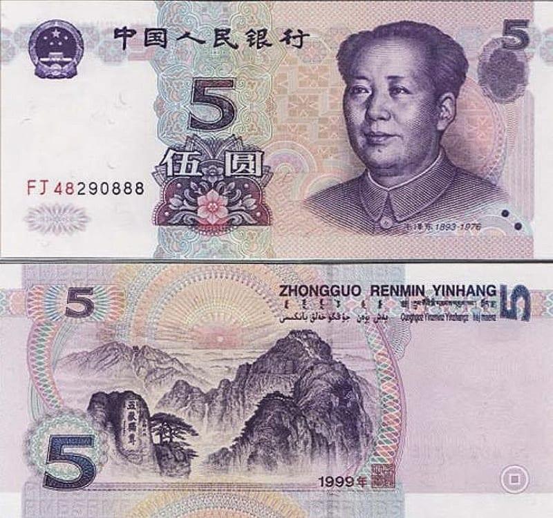 5yuan