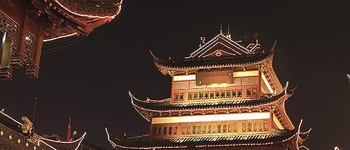 Chenghuangmiao Bazaar