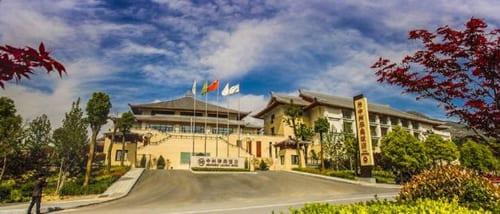 Dengfeng Zhongzhou Leading Hotel 3