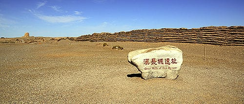Great Wall of the Han Dynasty