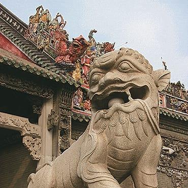 Guangzhou Day Tour