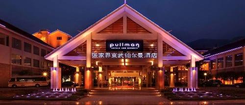Hotel Pullman Zhangjiajie 1