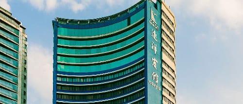 Ocean Hotel Guangzhou 1