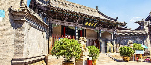 Pingyao County Government Museum