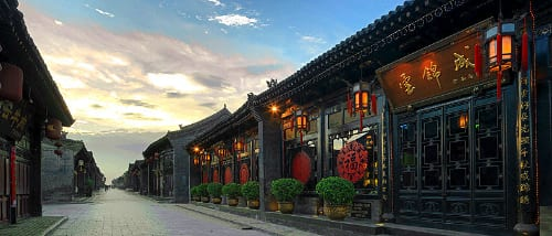 Pingyao Yunjincheng Mansion 1