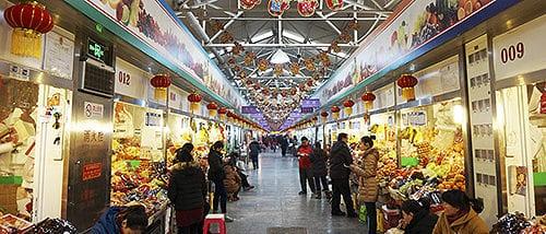 Sanyuanli Food Market
