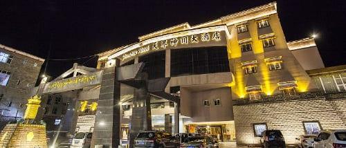 Shangri La Paradise Hotel 1