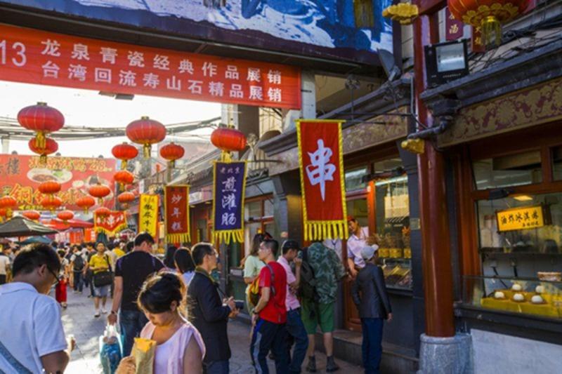 Snack Street Beijing