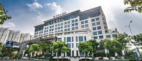 Suzhou Jinke Grand Hotel 1
