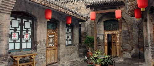 Yide Hotel Pingyao 1
