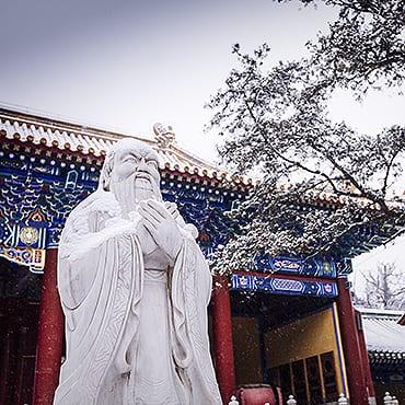 Beijing 3N4D Tour