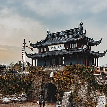 Suzhou Day Tour B