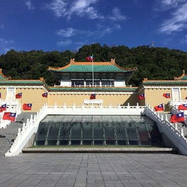 Taipei 2N3D Tour