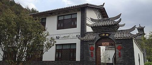 Red Land Shanshui Hotel 1