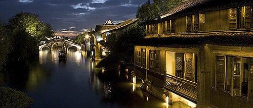 Wuzhen Guest House 1