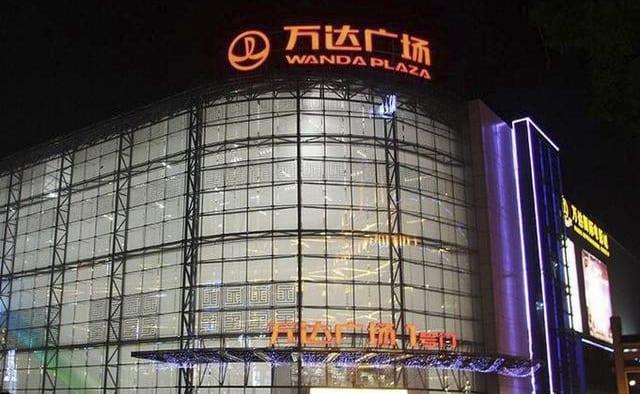Xian Wanda Plaza