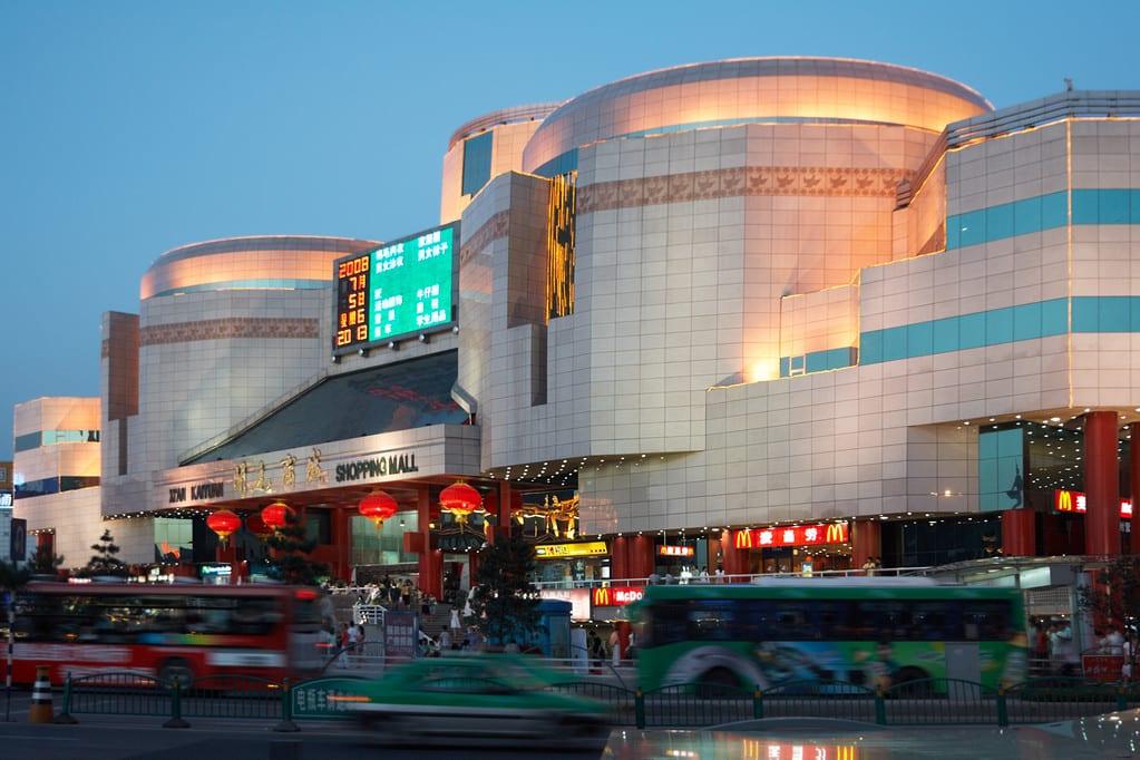Xian shopping