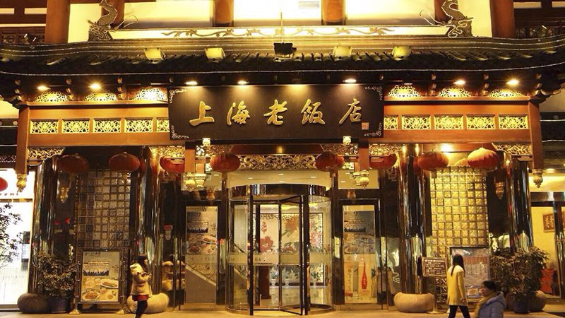 Local Shanghai Cuisine