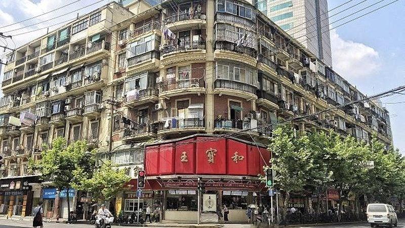 Wang Bao He Restaurant