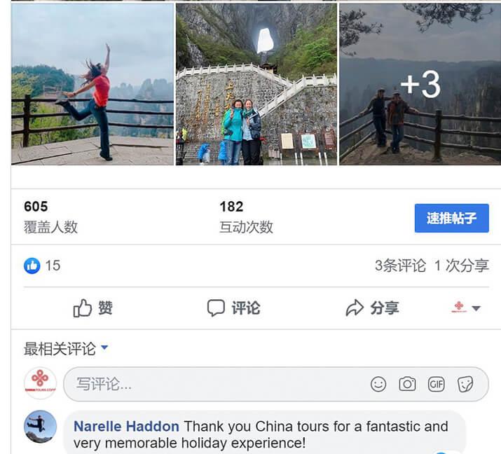 8 April 02 19 Girl Friends Zhangjiajie From Facebook