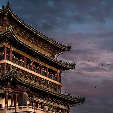 Xian + Luoyang 4N5D Kungfu Tour