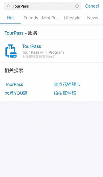 Use Alipay Tour Pass on your China tour