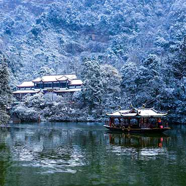 Heart of Chengdu + Mount Qingcheng 2N3D Tour