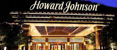 Howard Johnson Tianyuan Jiuzhaigou Resort 1