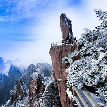 Shanghai + Mount Huangshan Natural Beauty 5N6D Tour