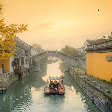 Suzhou Essence 2 Days Tour