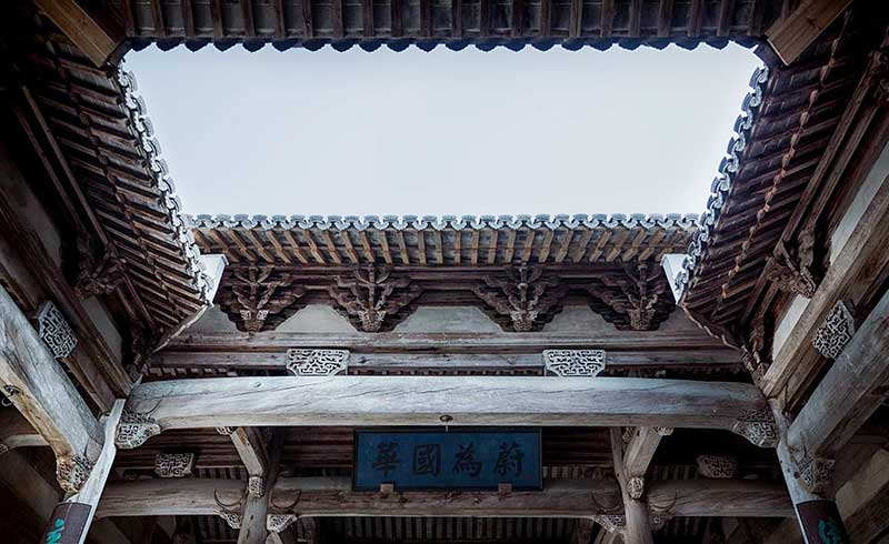 traditional Chinese architecture styles