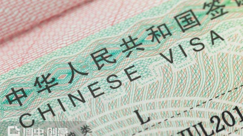 Hong Kong Visa China Visa