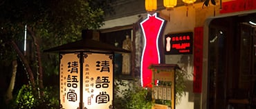 Suzhou Nightlife – What to Do in Suzhou at Night