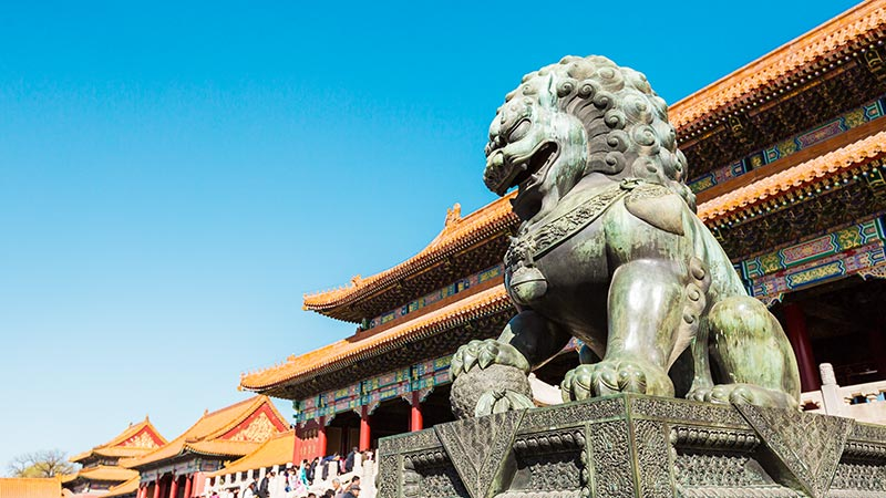China Attraction Forbidden City