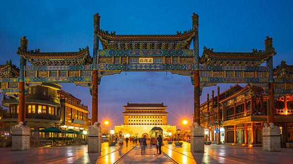 Beijing Shopping Precincts