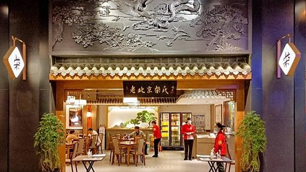 Chaishi Fengwei Zhai