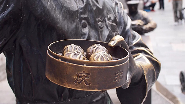Qingfeng Steam Dumpling Shop
